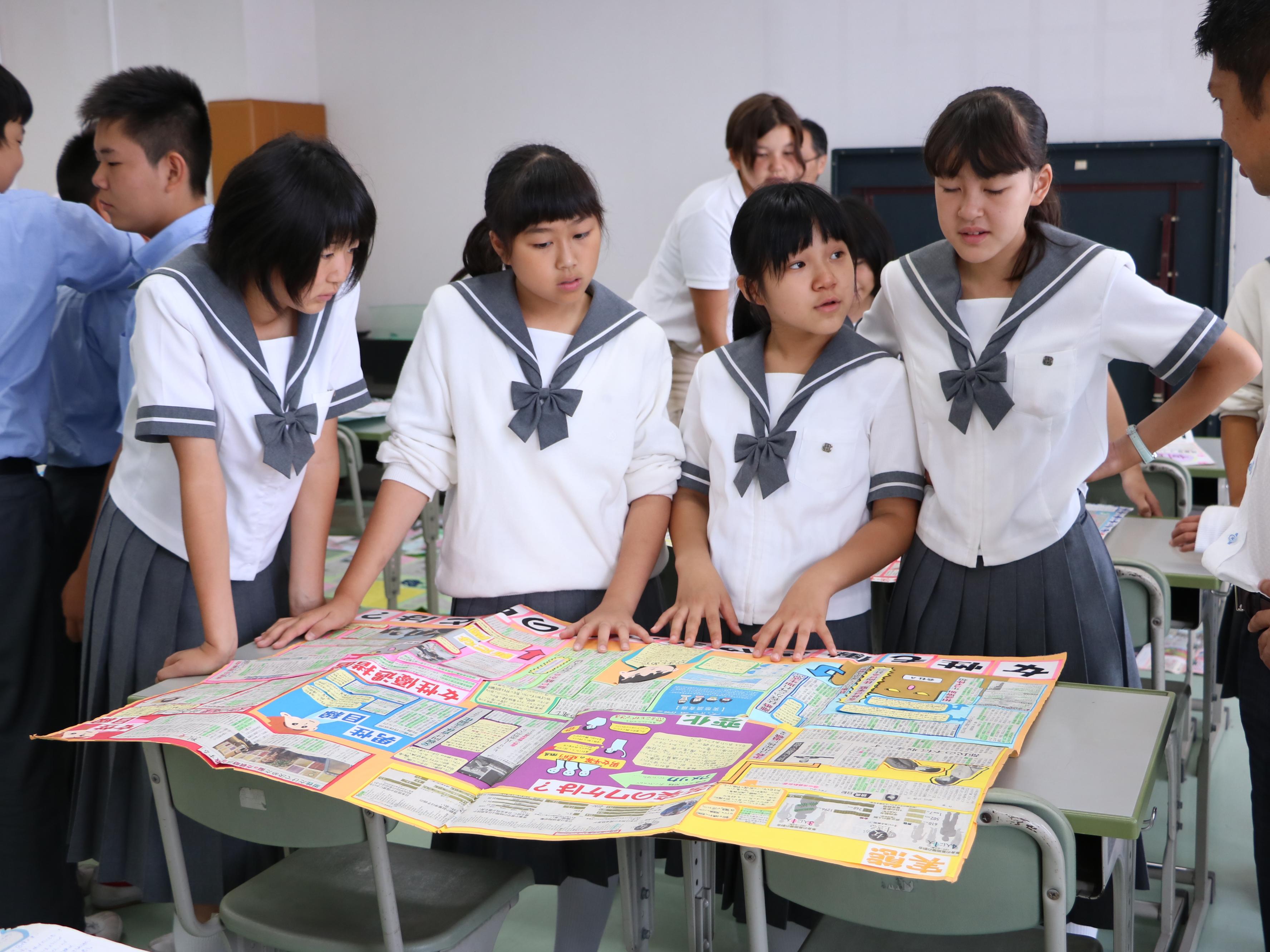<h4>NIE(Newspaper in Education)</h4>