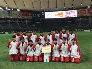 部活応援マガジン表彰【ソフトテニス】