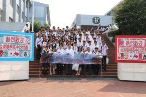 陽明高級中学校との学校交流