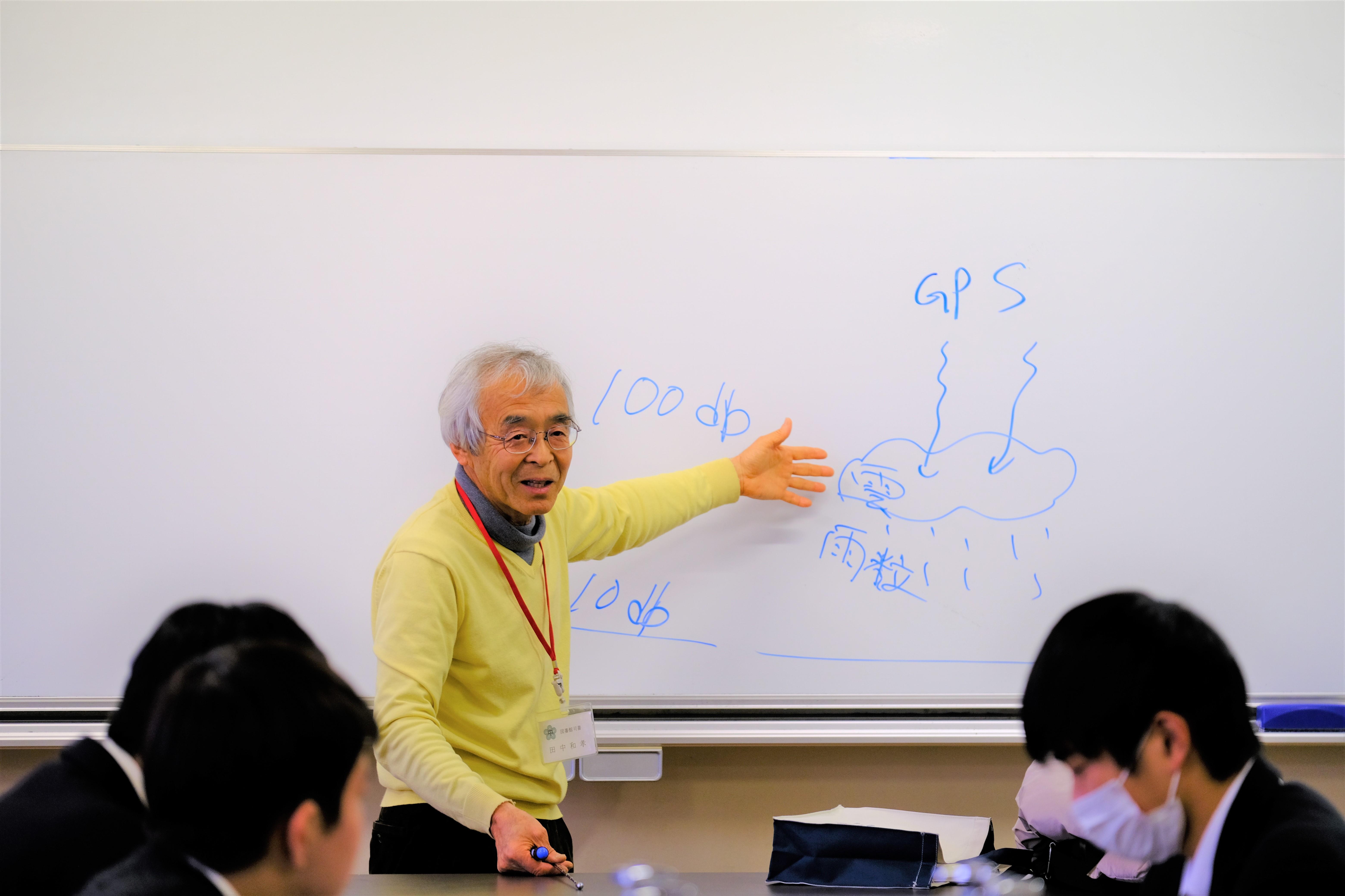 <h4>教養講座</h4>