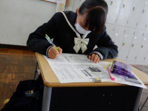 中学校の総合学習