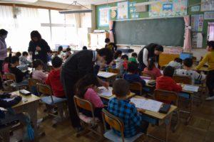 小学校学習支援ボランティア