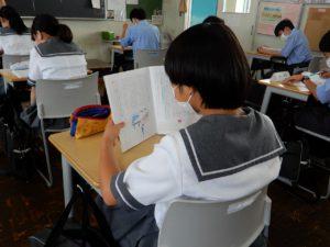 中学生 7限の授業は道徳!