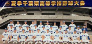 野球部(2020年度)
