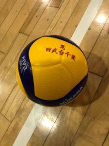 男子バレーボール練習会のお知らせ
