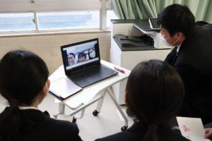 台湾とビデオチャット