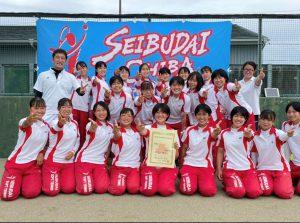 【高】女子ソフトテニス部(2021年度)