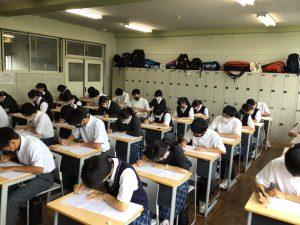 【中高】今週は第1回期末テスト!